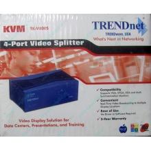 Видеосплиттер TRENDnet KVM TK-V400S (4-Port) в Красково, разветвитель видеосигнала TRENDnet KVM TK-V400S (Красково)