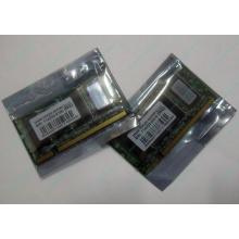Модуль памяти для ноутбуков 256MB DDR Transcend SODIMM DDR266 (PC2100) в Красково, CL2.5 в Красково, 200-pin (Красково)