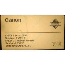 Фотобарабан Canon C-EXV 7 Drum Unit (Красково)