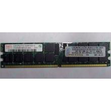 IBM 39M5811 39M5812 2Gb (2048Mb) DDR2 ECC Reg memory (Красково)