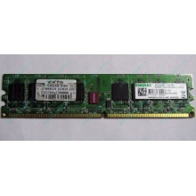 Серверная память 1Gb DDR2 ECC Fully Buffered Kingmax KLDD48F-A8KB5 pc-6400 800MHz (Красково).