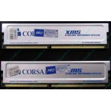 Память 2 шт по 512Mb DDR Corsair XMS3200 CMX512-3200C2PT XMS3202 V5.2 400MHz CL 2.0 0615197-0 Platinum Series (Красково)