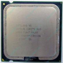 Процессор Intel Core 2 Duo E6420 (2x2.13GHz /4Mb /1066MHz) SLA4T socket 775 (Красково)