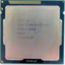 Процессор Intel Pentium G2020 (2x2.9GHz /L3 3072kb) SR10H s.1155 (Красково)