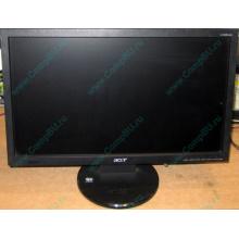 """Монитор 18.5"""" TFT Acer V193HQ Db (Красково)"""
