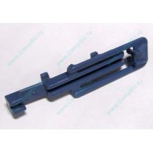 Синяя защелка HP 233014-001 (Красково)