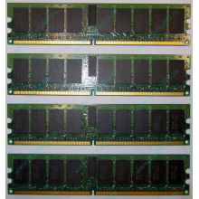 IBM OPT:30R5145 FRU:41Y2857 4Gb (4096Mb) DDR2 ECC Reg memory (Красково)