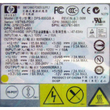 HP 403781-001 379123-001 399771-001 380622-001 HSTNS-PD05 DPS-800GB A (Красково)
