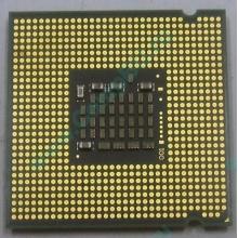 Процессор Intel Pentium-4 641 (3.2GHz /2Mb /800MHz /HT) SL94X s.775 (Красково)