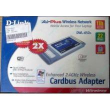Wi-Fi адаптер D-Link AirPlus DWL-G650+ для ноутбука (Красково)