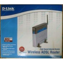 WiFi ADSL2+ роутер D-link DSL-G604T в Красково, Wi-Fi ADSL2+ маршрутизатор Dlink DSL-G604T (Красково)